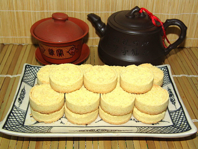 Bánh đậu xanh Hội An - Quảng Nam