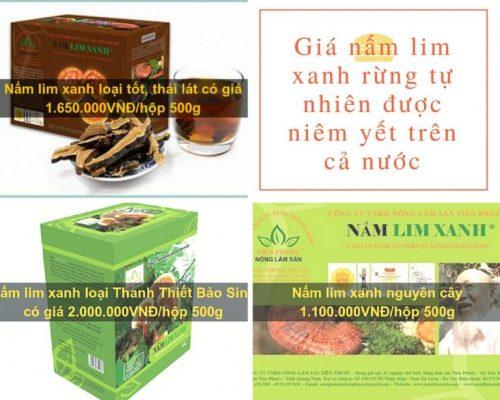 Bán nấm lim xanh rừng tại Đà Nẵng được niêm yết giá cố định với 3 loại sản phẩm.