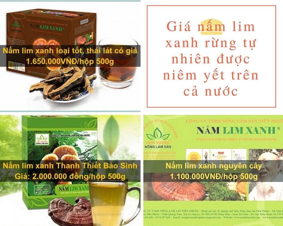 Giá nấm lim xanh rừng tự nhiên của công ty TNHH Nông lâm sản Tiên Phước trên thị trường hiện này